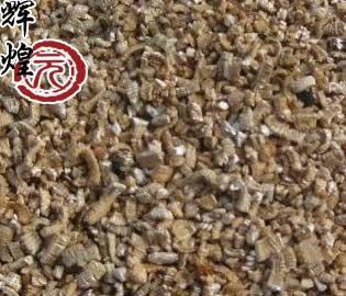 蛭石  天然蛭石 混合蛭石